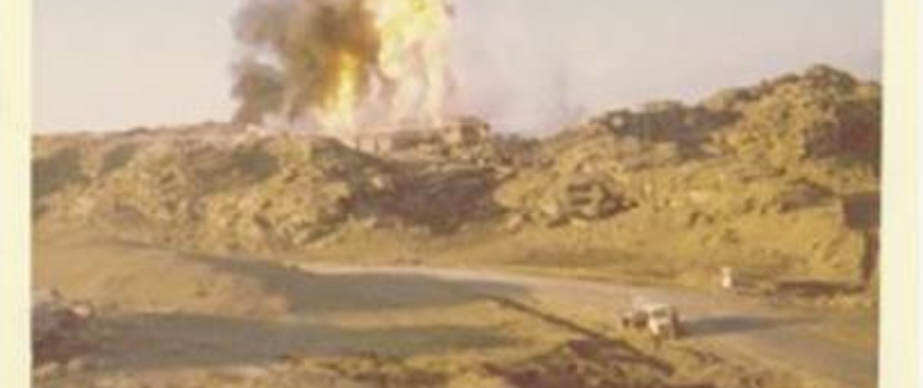 Blowout and fire in Iran 1974