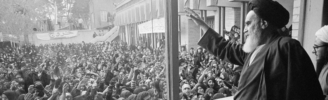 Four decades after its revolution, Iran is still stuck in the past